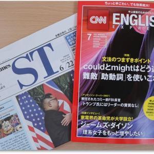 CNN English Express 7月号を買いました。