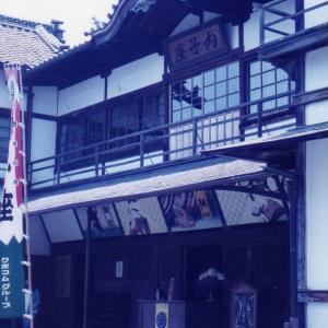 佐田岬から九州へ(1996年5月26日~6月1日)改訂版 その2