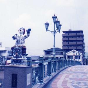 佐田岬から九州へ(1996年5月26日~6月1日)改訂版 その21
