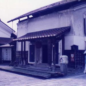磐梯高原より日光の旅(1997年8月31日~9月5日)改訂版 その4