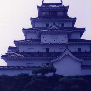 磐梯高原より日光の旅(1997年8月31日~9月5日)改訂版 その9