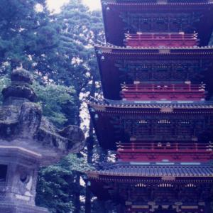 磐梯高原より日光の旅(1997年8月31日~9月5日)改訂版 その12