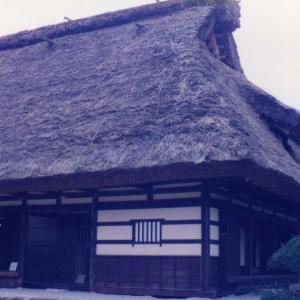 磐梯高原より日光の旅(1997年8月31日~9月5日)改訂版 その20