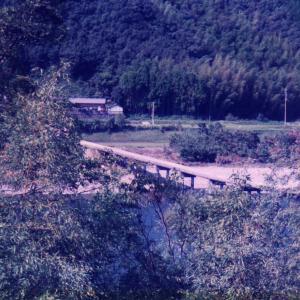 宇和島国立公園より四万十川源流への旅(1997年9月28日~10月3日)その16