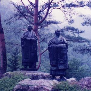 宇和島国立公園より四万十川源流への旅(1997年9月28日~10月3日)その20