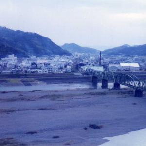 宇和島国立公園より四万十川源流への旅(1997年9月28日~10月3日)その22