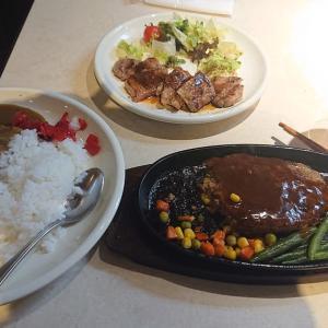 「肉の大山 上野店」(【肉の日サービス】