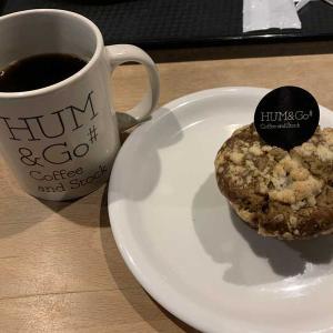 野々市の人気のカフェ「ハムアンドゴー(HUM&Go)」でまったりとスイーツ&ティーブレイク