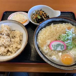 白山市「八幡のすしべん 松本店」コンビニレストランでランチに秋の味覚の代表格「松茸ご飯セット」