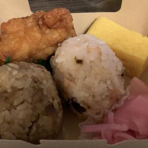 東京での宿泊は「ホテルヴィラフォンテーヌ東京九段下」朝食はおにぎり弁当とサンドイッチボックスでの提供でした