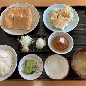 白山市河内地場産業センター「河内じばさん」地産地消の手作り豆腐を使用したヘルシーランチ