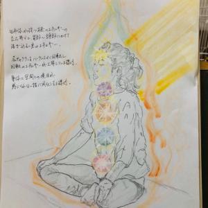 ヨガの貴子先生の瞑想時の『スキルdeオーラ』
