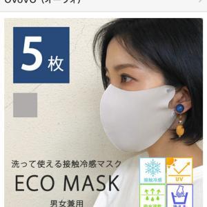 夏のマスクはやっぱり暑い!
