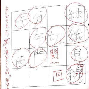 漢字や平仮名の形がしっかりしてきたね❗