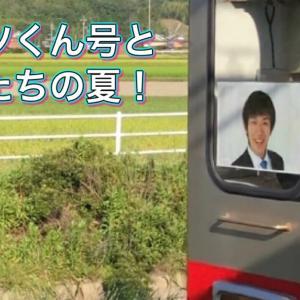 猫と伊賀鉄道