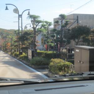 ハロウインのなごり・・岳温泉・安達太良山方面へ・・・11月10日