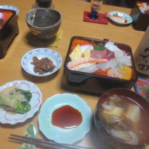 久保田千寿でチラシ寿司・・・2月16日の晩御飯