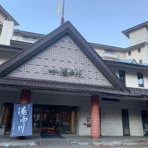 鬼怒川の隣!「ホテル湯西川」無料送迎バスで栃木県の紅葉を楽しむ