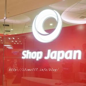ショップジャパンのGWセール始まりました!最大50%OFF