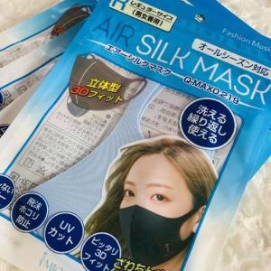 小顔で映える!繰り返し洗えて使えるエアーシルクマスク「ミオナのアイスシルクマスク」使ってみたら