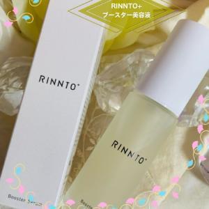イオンエステ並みのブースター美容液!「RINNTO+」年齢肌の悩みに使ってみたら