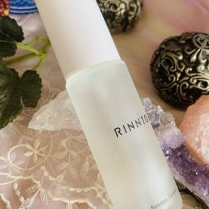 「RINNTO+」ブースターなのにイオン導入美顔器と同じアプローチ体験!2ヶ月使った結果レビュー