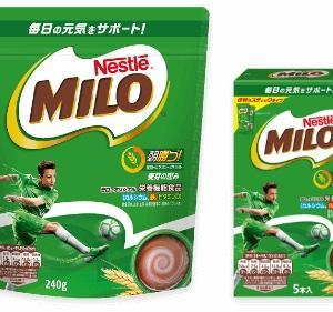 「ミロ」で朝勝つ!!