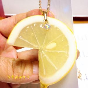 【飾り切り】レモンのネックレス【全貌解明】