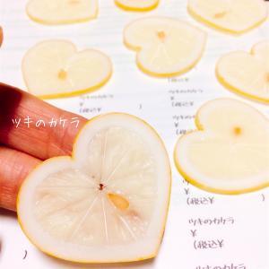 【押しフルーツの定番】アレ!作ってます!