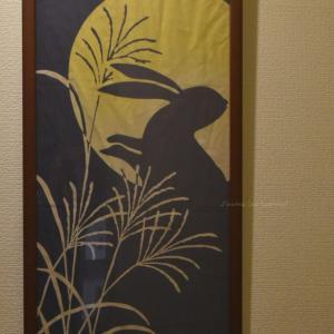 戸田屋商店 秋のうさぎ柄手ぬぐい「月と兎」