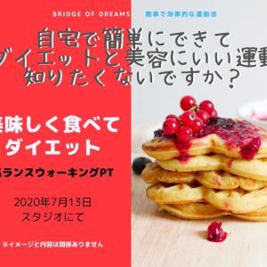 【イベント】夢実現!ソウルでイベント!
