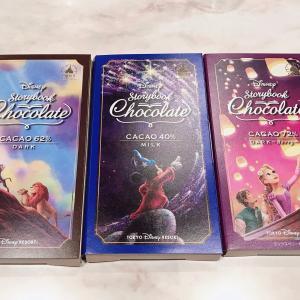 新作チョコレートが可愛すぎて爆買い❤️