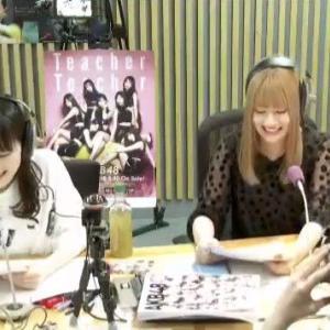 【動画】20180530 SHOWROOM AKB48のオールナイトニッポン! 【NGT48 荻野由佳・太野彩香・加藤美南、AKB48 岡田奈々】