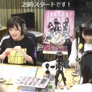【動画】20180530 SHOWROOM AKB48のオールナイトニッポン! 【AKB48 岡田奈々、NGT48 荻野由佳・太野彩香・加藤美南】