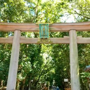 商.売繁盛の最強パワースポット「大神神社」に 行ってみた