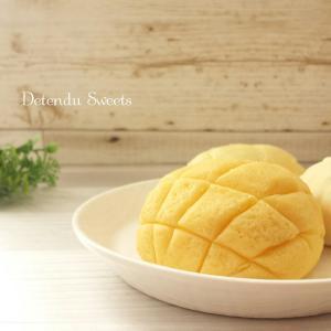 メロンパンのクッキー生地には拘ってます。フェイクブレッド~メロンパン~