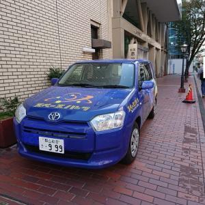 零士ワールドサミットin東京北区、報告(6)大賑わいの赤羽
