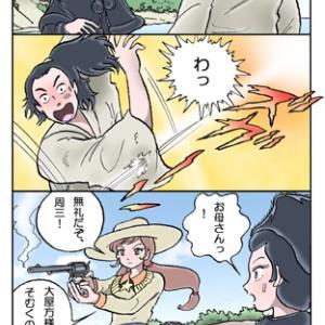 楠本高子物語・お城の高子ちゃん(161,162)