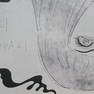 池川新作『人間motuyaki』