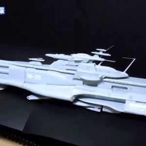 宇宙船模型(恒河沙動画)