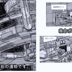 恒河沙動画「ミニポッド(一人乗り作業艇)」