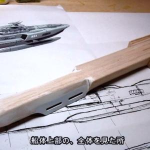 恒河沙動画「数詞艦隊 京 を作る『模型編』」