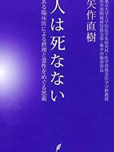 霊気と殺気(怖くない霊の話 7)
