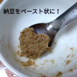 さくら&納豆