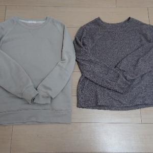ゆるミニマリスト主婦休日用の冬服を全部【公開】&【断捨離】した服
