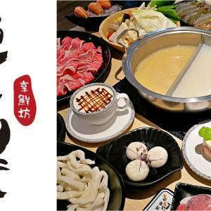 台湾リピーター必見。穴場の新北市永和で美味しいフォトジェニック火鍋「饗鮮海陸火鍋」を!