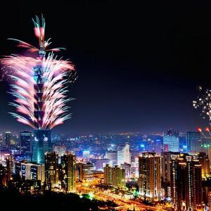 2019-2020!台北101カウントダウン花火はどこで見る?行き方や注意点を在住者が教えます♪