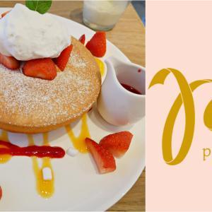 マスカルポーネチーズがとろ~り。永康街にある大人気パンケーキのお店「Petit Doux.微兜」