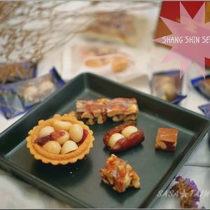 台北永康街×上信饌玉 台湾土産の新定番!バラマキ土産にも使えるキュートなお菓子専門店