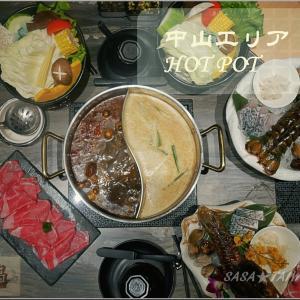台北中山国小グルメ お一人様もOK!オープンしたばかりの注目海鮮火鍋店「鈥鍋」がおすすめ♪